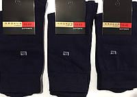 Носки мужские демисезонные «Крокус» (хлопок-100%), размер 39-42, джинс