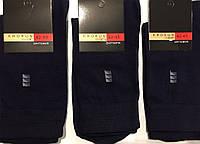 Носки мужские демисезонные «Крокус» (хлопок-100%), размер 42-45, джинс