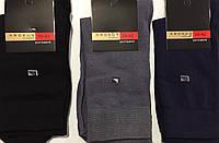 Носки мужские демисезонные «Крокус» (хлопок-100%), размер 39-42, ассорти