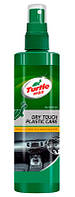 Turtle Wax Сухой блеск Dry Touch