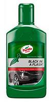 Turtle Wax BLACK IN FLASH - Черная молния