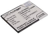 Аккумулятор Alcatel OT-W939 1500 mAh Cameron Sino