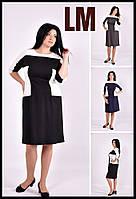Р 68,70,72,74 Платье батал 770595 большого размера деловое черное серое стройнит синее осеннее трикотажное