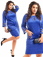 Красивое женское платье большого размера по колено из искусственной замши с перфорацией