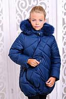 Зимняя детская  куртка для девочки Элма морская волна