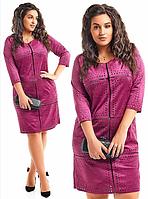 Элегантное женское платье большого размера по колено  из искусственной замши  +цвета