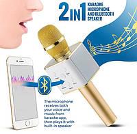 Микрофон Караоке со встроенным динамиком  Q7 (Беспроводной / Bluetooth) Золотой
