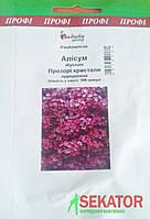 """Семена цветов Алиссум  """"Прозрачные кристалы пурпурные"""", однолетнее, 100 гранул, """"Бадваси """",  Украина"""