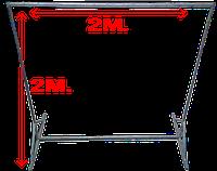 Металлоконструкция для баннера 2м. на 2м.