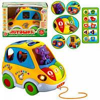 Автошка Развивающая музыкальная игрушка сортер. JT 9198