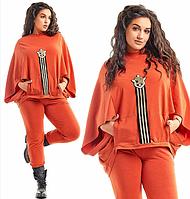 Теплый женский повседневный костюм большого размера  +цвета