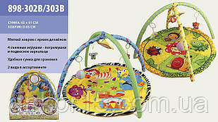 Килимок Розвиваючий для дитини м'який з підвісками 898-302-303B, 2 види