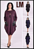 Р 68,70,72,74 Стильное платье батал 70594 большого размера свободное черное фиолетовое синее осеннее на работу