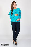 Брюки для беременных Lavera синие