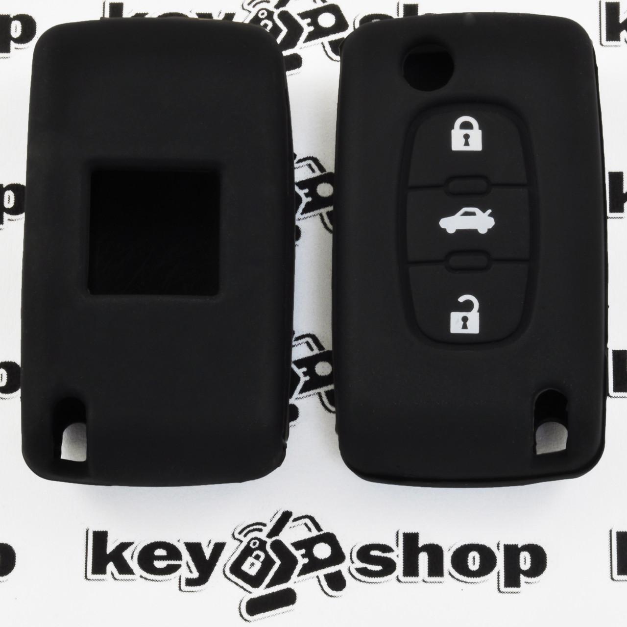 Чехол для автоключей Peugeot (Пежо), Citroen (Ситроен) 3 кнопки