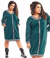 Повседневное трикотажное с люриксом женское платье большого размера в спортивном стиле  + цвета