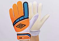 Перчатки вратарские UMBRO р-р (7,8,9) оранжевый