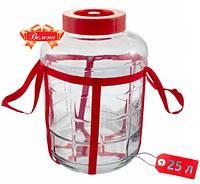 Бутыль 25 литров универсальный стеклянный с гидрозатвором