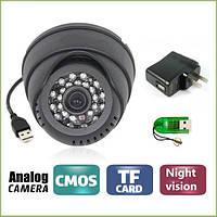 Камера видеонаблюдения DV + DVR купольная с USB, ночным видео