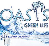 Вода Oasis Green Life 0,33l без газа