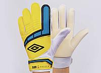 Перчатки вратарские UMBRO р-р (7,8,9) желтый