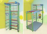 Спортивный уголок трансформер для детей (складывается). Трансформер - раскладывающаяся шведская стенка, фото 4