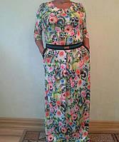 Батальное платье длинное в пол Dress Code Большой размер в Одессе