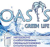 Вода Oasis Green Life 1L среднегазированная