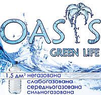 Вода Oasis Green Life 1.5L сильногазированная