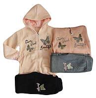Утепленный  костюм 2 в 1  для девочек F&D 116/122-140/146 см. оптом № 3650