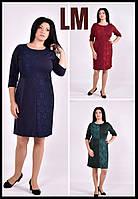 Р 68,70,72,74 Нарядное платье батал 70593 большого размера бордовое зеленое гипюровое синее осеннее весеннее