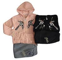 Утепленный  костюм 2 в 1  для девочек F&D 134/140-158/164 см. оптом № 3651