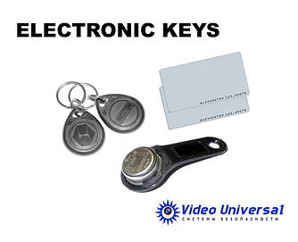 Электронные ключи