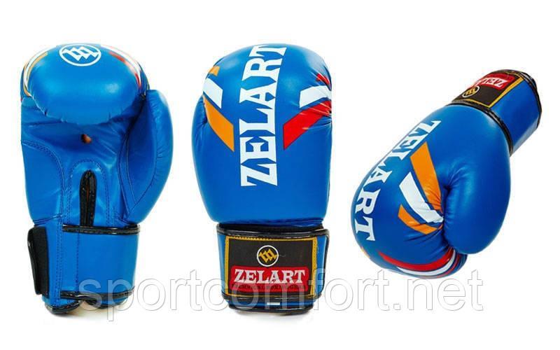 Рукавички для боксу Zelart Flex (поліуретан) 10,12 oz репліка