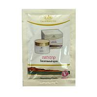 Увлажняющий и питательный ночной крем, 4мл, Care & Beauty Line