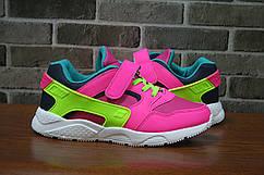 Кроссовки детские розового цвета