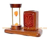 Песочные часы с гербом Украины Тризуб в подарок