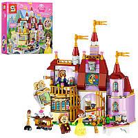 Конструктор SY821 Заколдованный замок Белль (аналог Lego Disney Princess 41067)