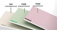 Чем отличаются разные виды гипсокартона?