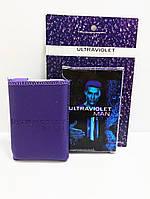 Мини-парфюм  Ultraviolet Paco Rabanne 20 мл в чехле для мужчин
