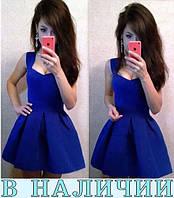 Симпатичное кукольное платье с вырезом полу-сердце Vervain