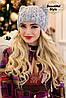 Зимняя женская шапка  Кэти Стронг светло-серая