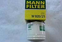 Фильтр масляный Ваз 2101-2107 Mann оригинал