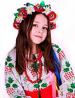 Калина этно прокат карнавального костюма