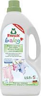 Frosch Baby Гель для стирки детского белья 1.5 л