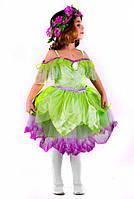 Цветок весенний прокат карнавального костюма