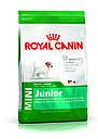 Сухой корм Royal Canin Mini Puppy для щенков мелких пород до 10 месяцев 8кг, фото 3