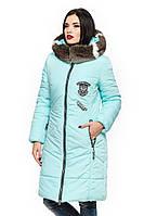 """Женская зимняя стеганная парка с натуральной опушкой бирюзового цвета """"Линда"""""""