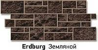 Коллекция BURG камень земляной