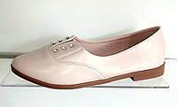 Балетки осенние, туфли с камнямии бежевые, 36-41 размеры